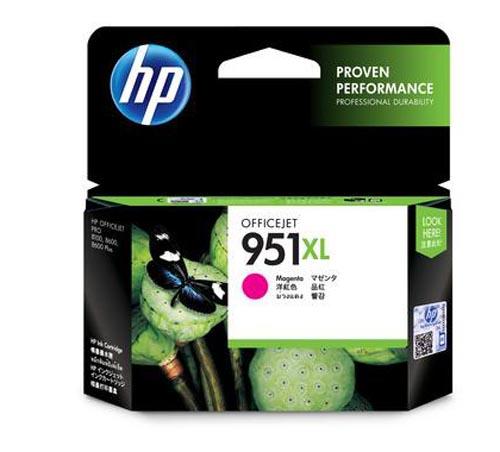 Original Cartouche d'encre magenta originale ID-Fabricant: No. 951XL, CN047AE HP OfficeJet Pro 251 dw